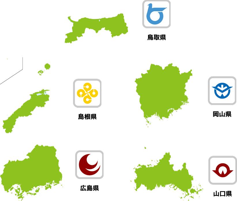 フリーイラスト 中国5県の地図と県旗のセット