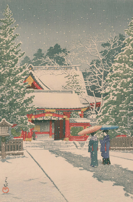 フリー絵画 川瀬巴水作「社頭の雪(日枝神社)」