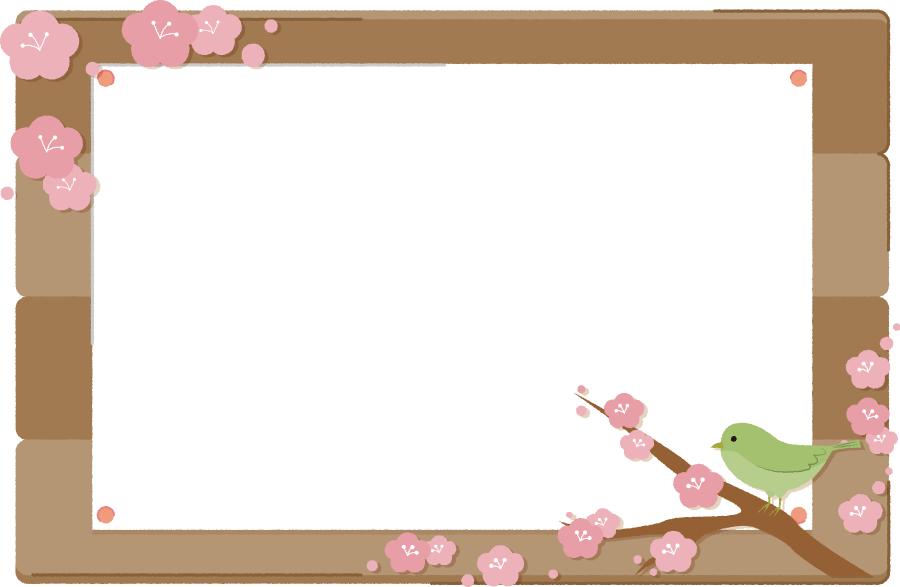 フリーイラスト 梅と鶯と掲示板の貼り紙の飾り枠