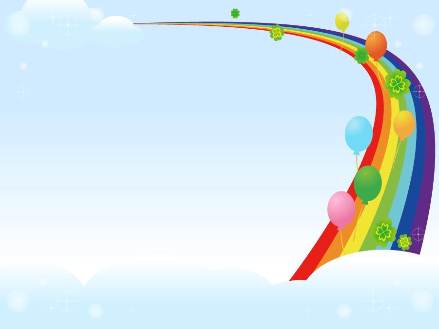 フリーイラスト 空に架かる虹と風船とクローバーの背景