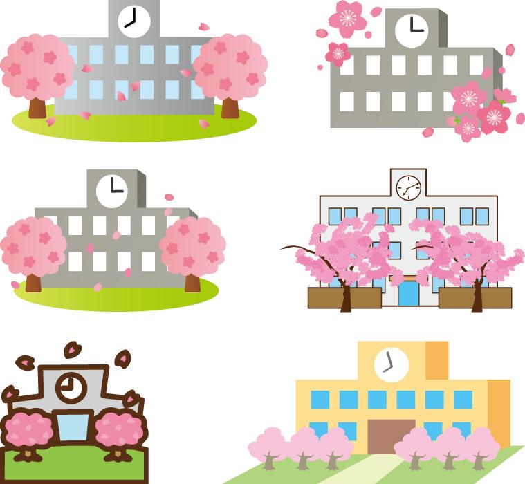 フリーイラスト 6種類の桜と学校の校舎のセット