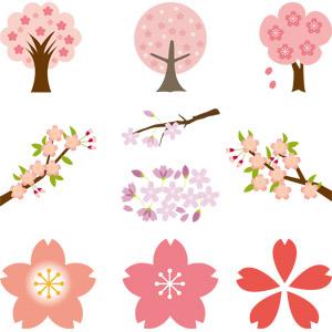 フリーイラスト, ベクター画像, AI, 植物, 花, 桜(サクラ), 樹木, 枝, 蕾(つぼみ), 春, ピンク色の花