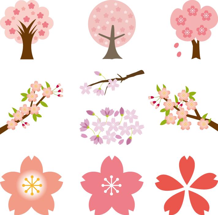 フリーイラスト 10種類の桜の木と枝と花のセット