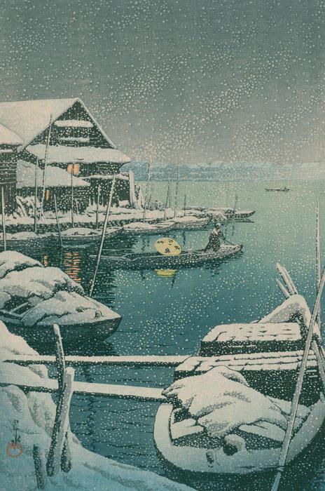 フリー絵画 川瀬巴水作「雪の向島」