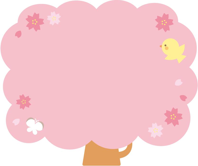 フリーイラスト 小鳥とさくらの木の飾り枠