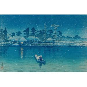 フリー絵画, 川瀬巴水, 浮世絵, 風景画, 乗り物, 船, 手漕ぎボート, 雪, 冬, 河川, 村, 日本の風景, 茨城県