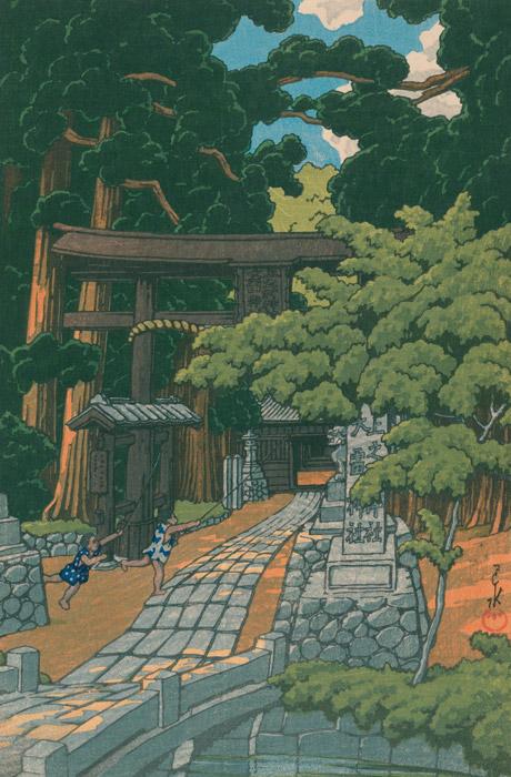フリー絵画 川瀬巴水作「熊谷大雷神社」