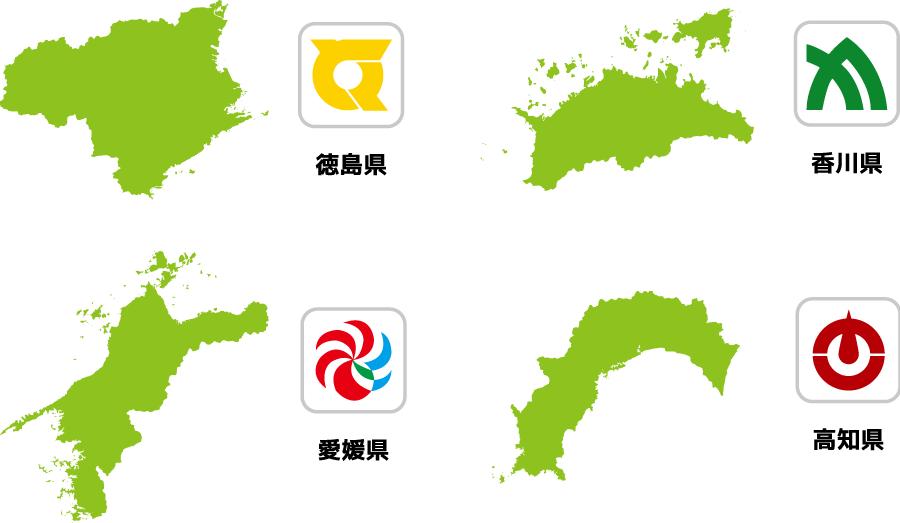 フリーイラスト 四国4県の地図と県旗のセット