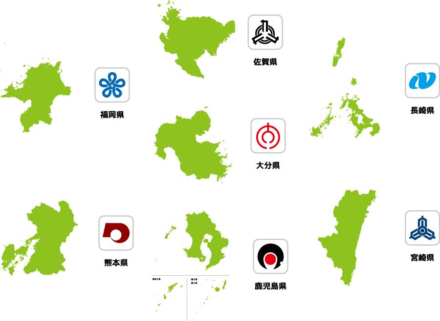 フリーイラスト 九州7県の地図と県旗のセット