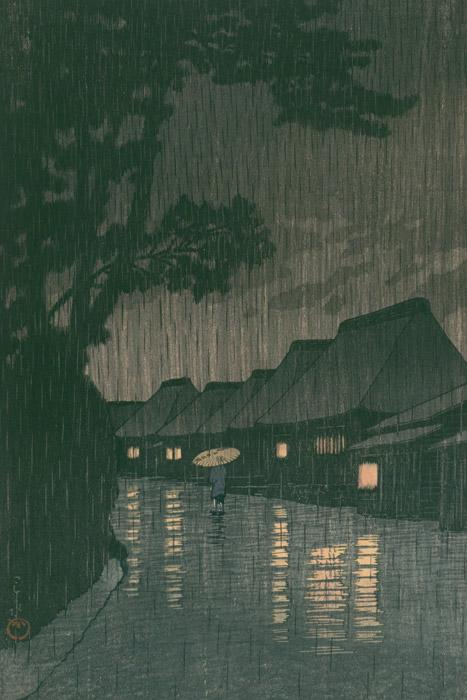 フリー絵画 川瀬巴水作「東海道風景選集 相州前川の雨」