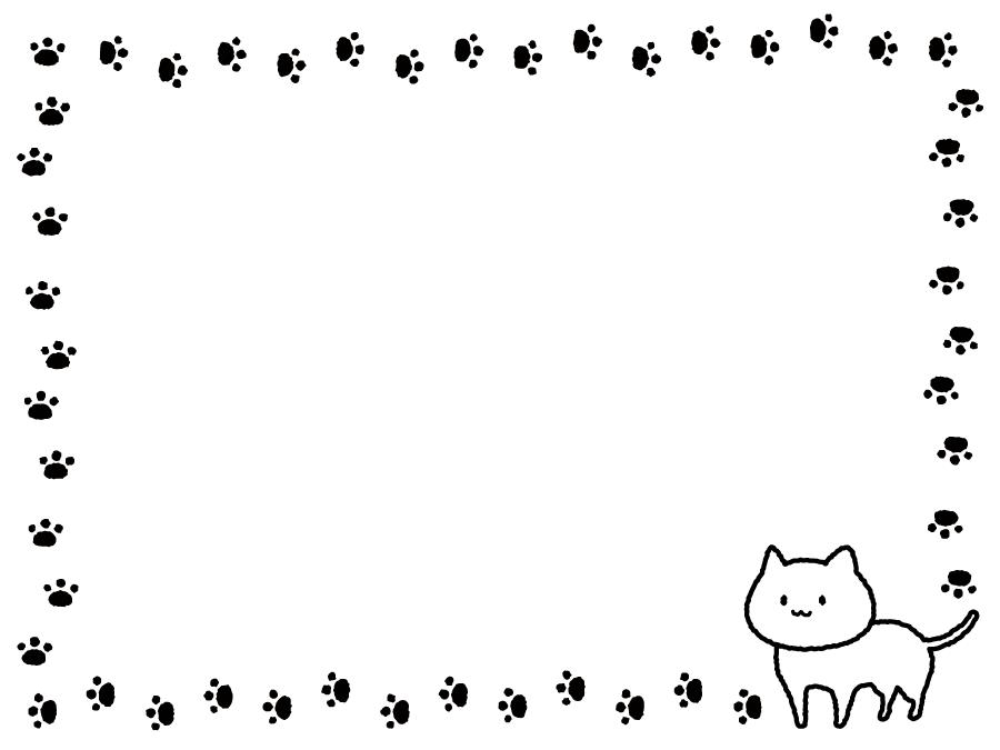 フリーイラスト 白猫と足跡の飾り枠