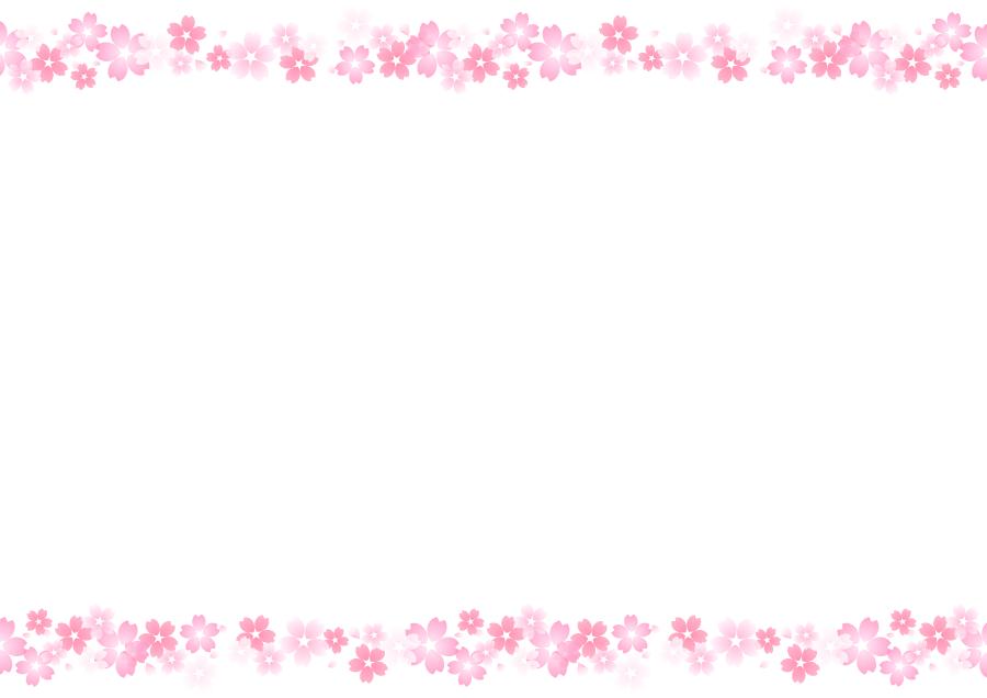 フリーイラスト 桜の花柄の上下の飾り枠