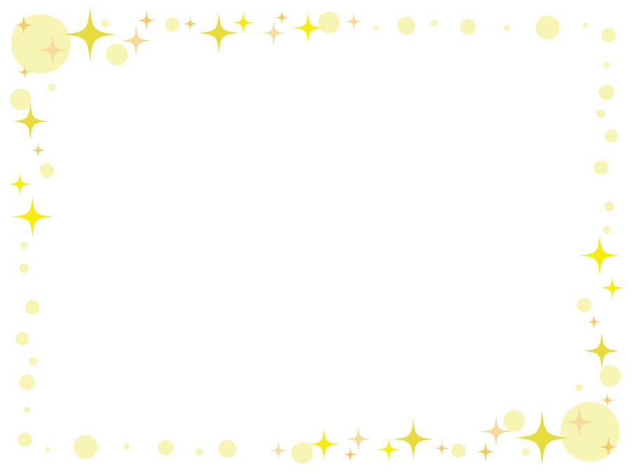 フリーイラスト キラキラ輝く光の飾り枠