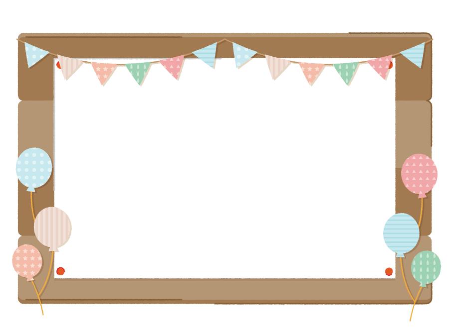 フリーイラスト 掲示板とガーランドと風船のフレーム