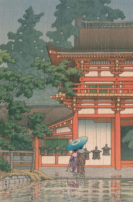 フリー絵画 川瀬巴水作「日本風景集2 関西篇 奈良春日神社(雨)」