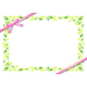 フリーイラスト, ベクター画像, EPS, 背景, フレーム, 囲みフレーム, 植物, 葉っぱ, 新緑, リボン