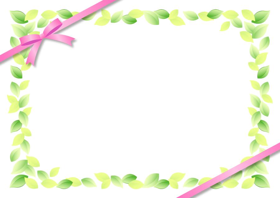 フリーイラスト 新緑の葉っぱとリボンの飾り枠