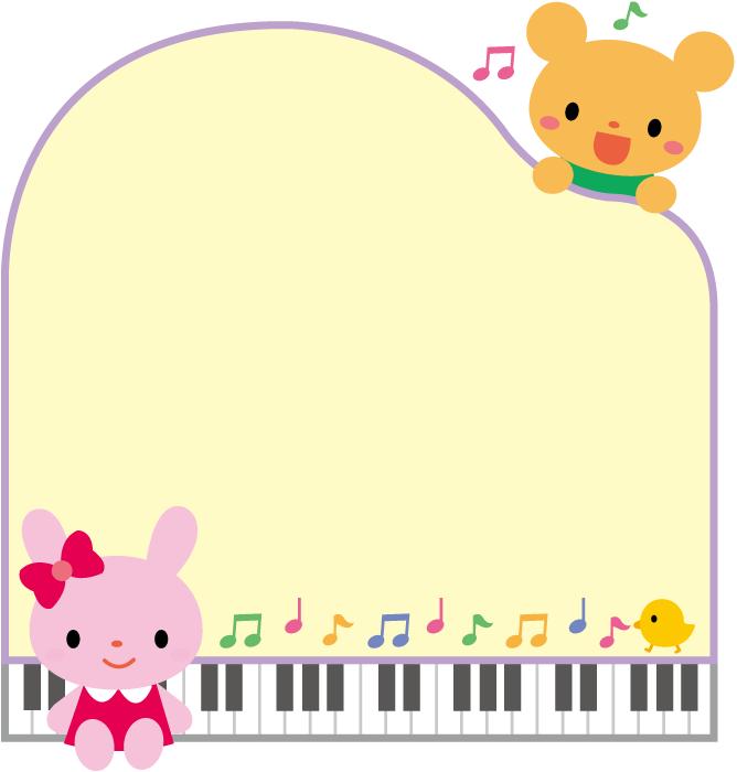 フリーイラスト ウサギとクマとヒヨコとピアノの飾り枠