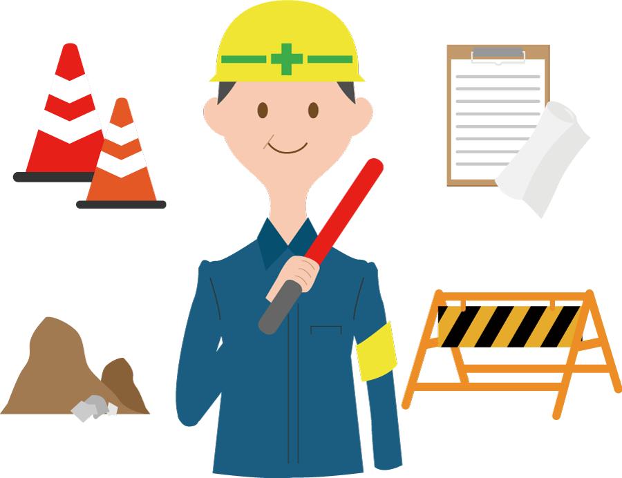 フリーイラスト 交通誘導警備員と工事関連のセット