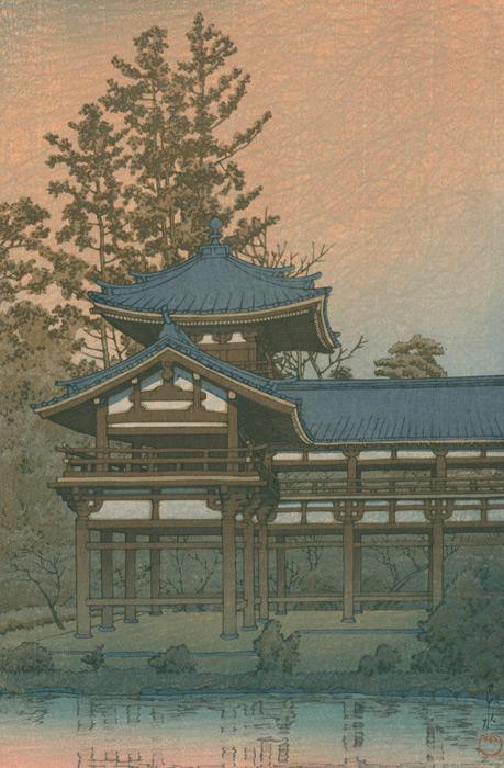 フリー絵画 川瀬巴水作「日本風景集2 関西篇 宇治平等院鳳凰堂」