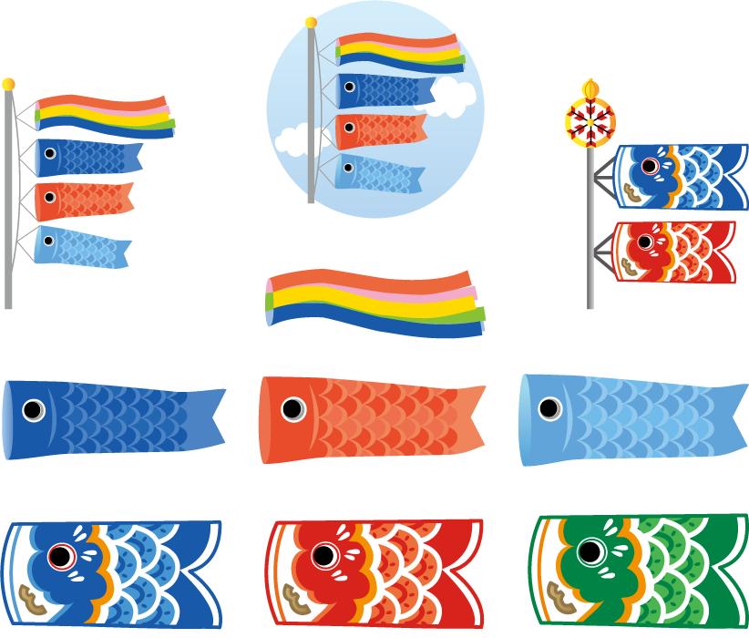 フリーイラスト 10種類のこいのぼりのセット