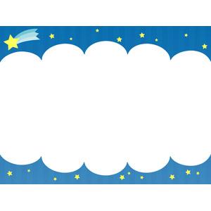 フリーイラスト, ベクター画像, AI, 背景, フレーム, 上下フレーム, 夜空, 流れ星(流星), 星(スター), 雲