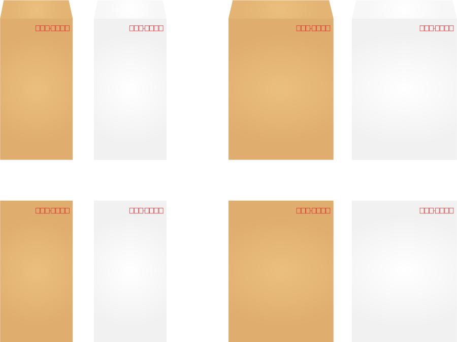 フリーイラスト 8種類の茶封筒と白封筒のセット