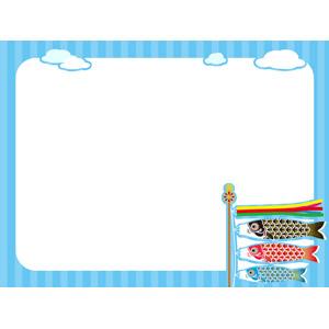 フリーイラスト, ベクター画像, AI, 背景, フレーム, 囲みフレーム, 年中行事, 端午(菖蒲の節句), こどもの日, 5月, こいのぼり(鯉のぼり), 青空