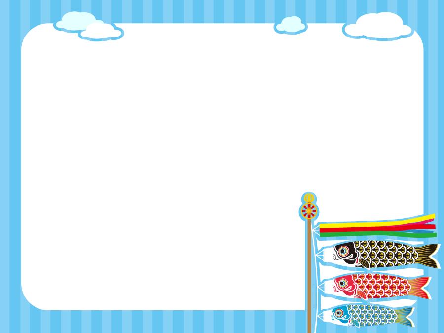 フリーイラスト 青空とこいのぼりの飾り枠
