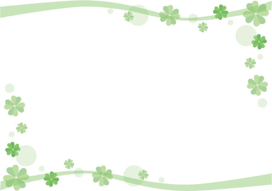 フリーイラスト 四つ葉のクローバーと波線の飾り枠