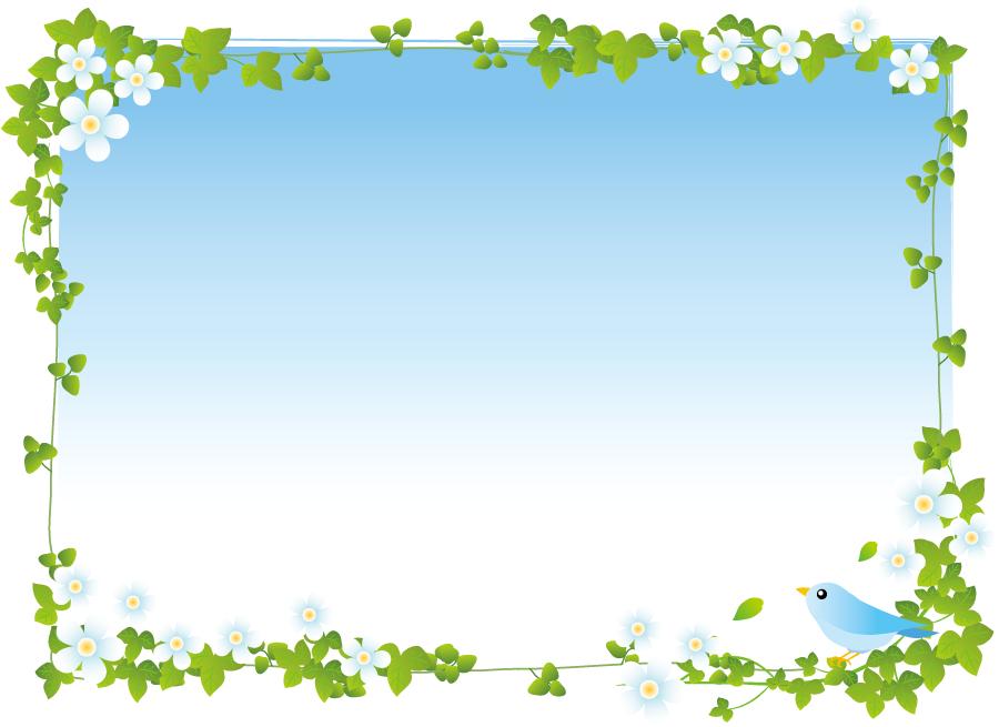 フリーイラスト 青空と青い鳥の止まる蔦の飾り枠