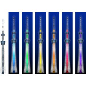 フリーイラスト, ベクター画像, AI, 建造物, 建築物, 塔(タワー), 東京スカイツリー, 東京都