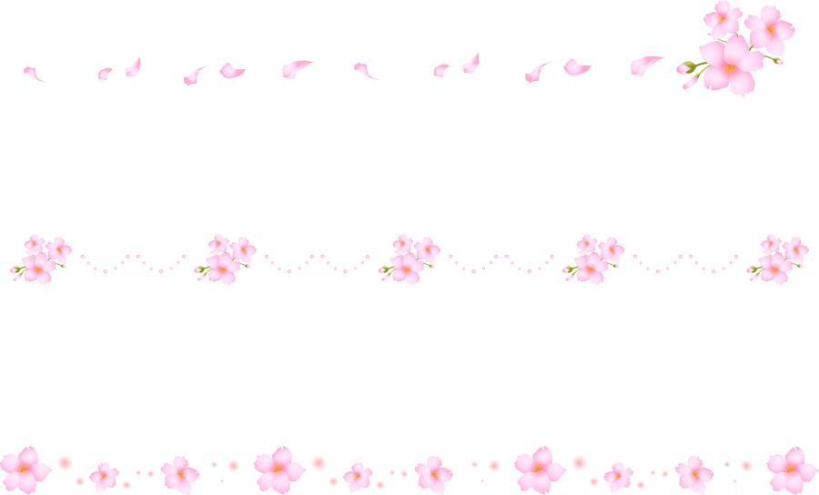 フリーイラスト 3種類の桜の花のライン