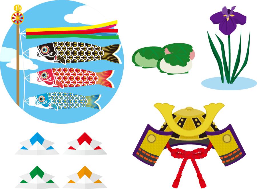 フリーイラスト 鯉幟や兜や柏餅などのこどもの日のセット