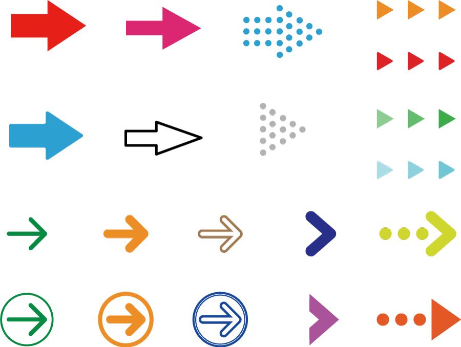 フリーイラスト 20種類の矢印のセット