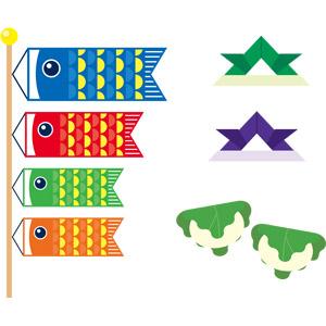 フリーイラスト, ベクター画像, AI, 年中行事, 端午(菖蒲の節句), こどもの日, 5月, こいのぼり(鯉のぼり), 折り紙, 兜, 柏餅