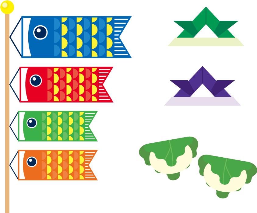フリーイラスト 鯉幟と折り紙の兜と柏餅