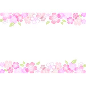 フリーイラスト, ベクター画像, AI, 背景, フレーム, 上下フレーム, 花柄, 桜(サクラ), 春