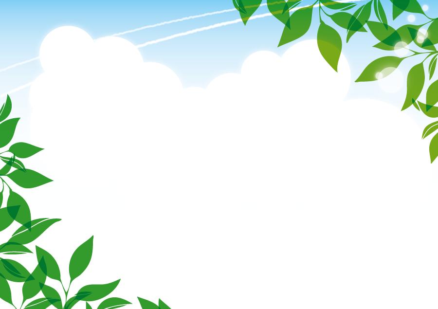 フリーイラスト 葉っぱと入道雲と飛行機雲の風景