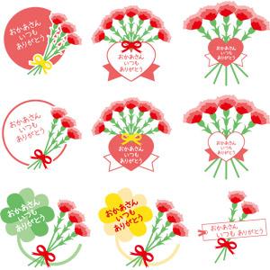 フリーイラスト, ベクター画像, EPS, 年中行事, 母の日, 5月, 花, カーネーション, 赤色の花, プレゼント, ありがとう, ハート