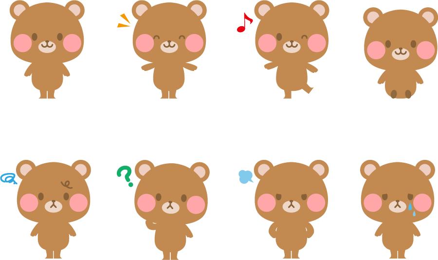 フリーイラスト 8種類のいろいろな表情のクマのセット