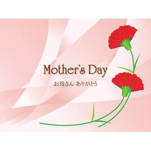 フリーイラスト, ベクター画像, EPS, 背景, メッセージカード, 年中行事, 母の日, 5月, カーネーション, ありがとう, 花, 赤色の花