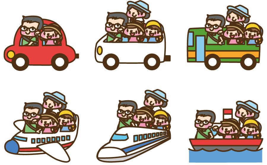 フリーイラスト 6種類の乗り物と家族旅行のセット