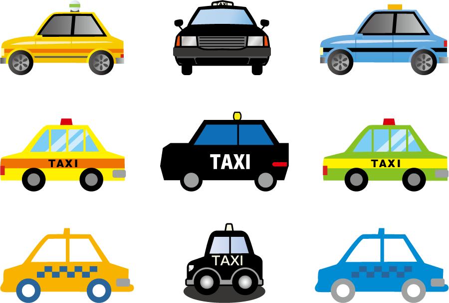 フリーイラスト 9種類のタクシーのセット