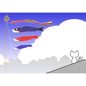 フリーイラスト, ベクター画像, EPS, 背景, 年中行事, 端午(菖蒲の節句), こどもの日, 5月, こいのぼり(鯉のぼり), 青空, 雲, 猫(ネコ)