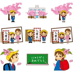 フリーイラスト, ベクター画像, AI, 学校, 入学式, 学生(生徒), 小学生, 学生服, 人物, 子供, 男の子, 女の子, 親子, 母親(お母さん), 黒板, 校舎, 桜(サクラ), 4月, 立て看板, 通学帽(通園帽)