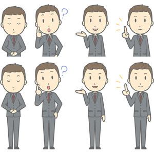 フリーイラスト, ベクター画像, AI, 人物, 男性, 男性(00179), ビジネス, 仕事, 職業, ビジネスマン, サラリーマン, メンズスーツ, お辞儀, 頭を下げる, 挨拶, 分からない, 案内する, アドバイス, 指差す