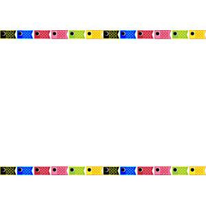 フリーイラスト, ベクター画像, AI, 背景, フレーム, 上下フレーム, 年中行事, 端午(菖蒲の節句), こどもの日, 5月, こいのぼり(鯉のぼり)