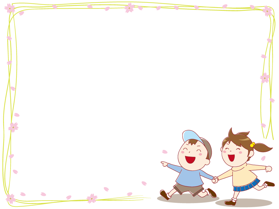 フリーイラスト 走る子供と桜の花と花びらの飾り枠