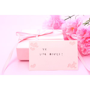 フリー写真, 年中行事, 母の日, 5月, カーネーション, プレゼント, メッセージカード, ありがとう, ピンク色